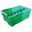 X271双色塑料箱