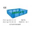 K35塑料周转筐