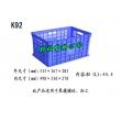 K92塑料周转筐