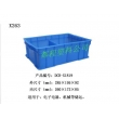 X263塑料周转箱