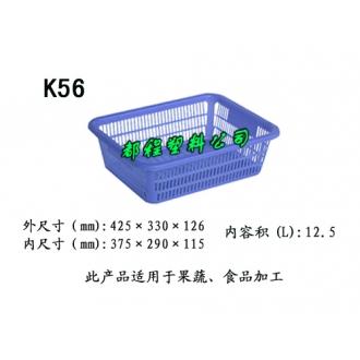 K56塑料周转筐