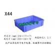 X44塑料周转箱