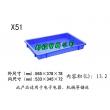 X51塑料周转箱