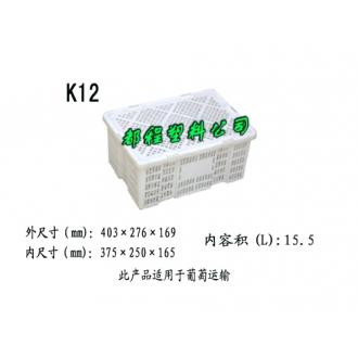 K12塑料周转筐