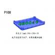 P108塑料盘