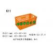 K11塑料周转筐
