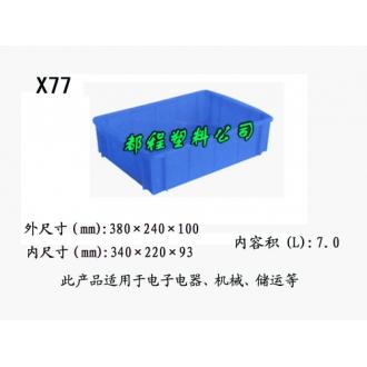 X77周转箱