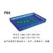 P64塑料盘