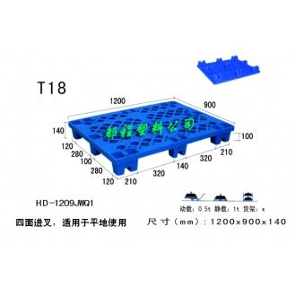 T18塑料托盘