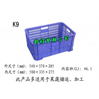 K9塑料周转筐