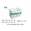 K18塑料周转筐