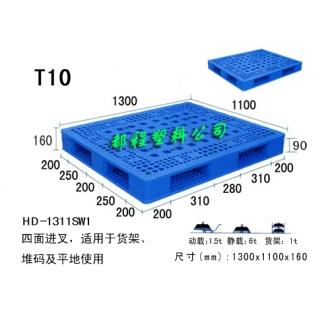 T10塑料托盘