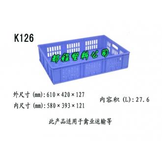 K126塑料周转筐