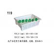Y19颠倒可堆式塑料筐