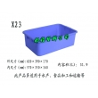 X23塑料周转箱