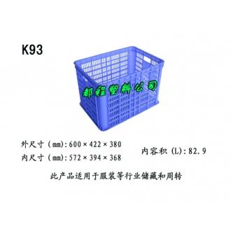 K93塑料周转筐