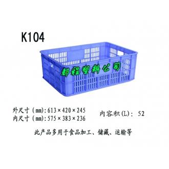 K104塑料周转筐