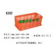 K91塑料周转筐