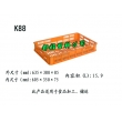 K88塑料周转筐