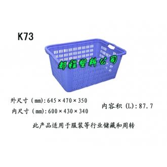 K73塑料周转筐