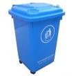 50L垃圾桶