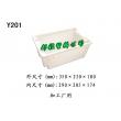 Y201颠倒可堆式塑料筐