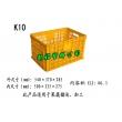 K10塑料周转筐