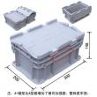 A+型物流箱