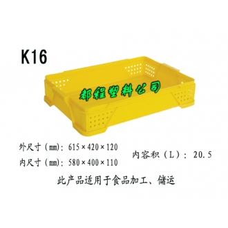 K16塑料周转筐