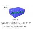 X53-1塑料周转箱
