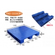 T62-川字平板塑料托盘