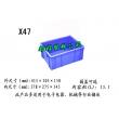 X47塑料周转箱