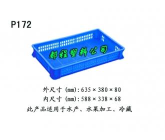 P172塑料盘