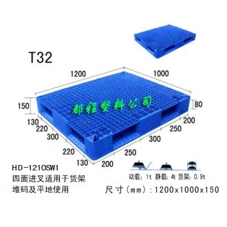 T32塑料托盘