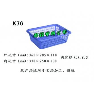 K76塑料周转筐
