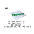 P85塑料盘