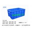 X254塑料周转箱