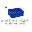 X48塑料周转箱