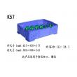 K57塑料周转筐
