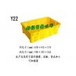 Y22颠倒可堆式塑料筐