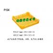 P154塑料盘