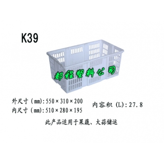 K39塑料周转筐