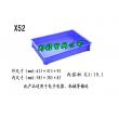 X52塑料周转箱