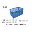 K58塑料周转筐