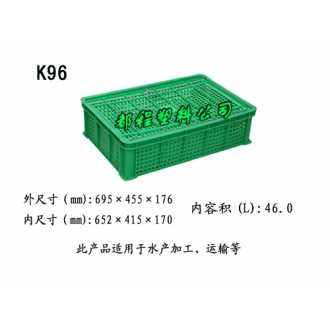 K96塑料周转筐