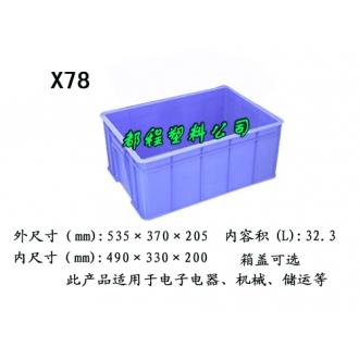 X78周转箱